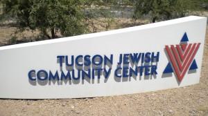 JCC sign